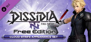 DFF NT: Cloudy Wolf Appearance Set for Cloud Strife