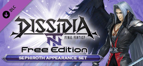DFF NT: One-Winged Angel Appearance Set for Sephiroth