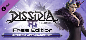 DFF NT: Edea's Corpse Appearance Set for Ultimecia