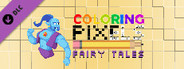 Coloring Pixels - Fairy Tales Pack