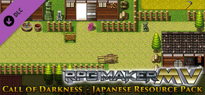 Achievement Stats » Steam games » RPG Maker MV - Call of